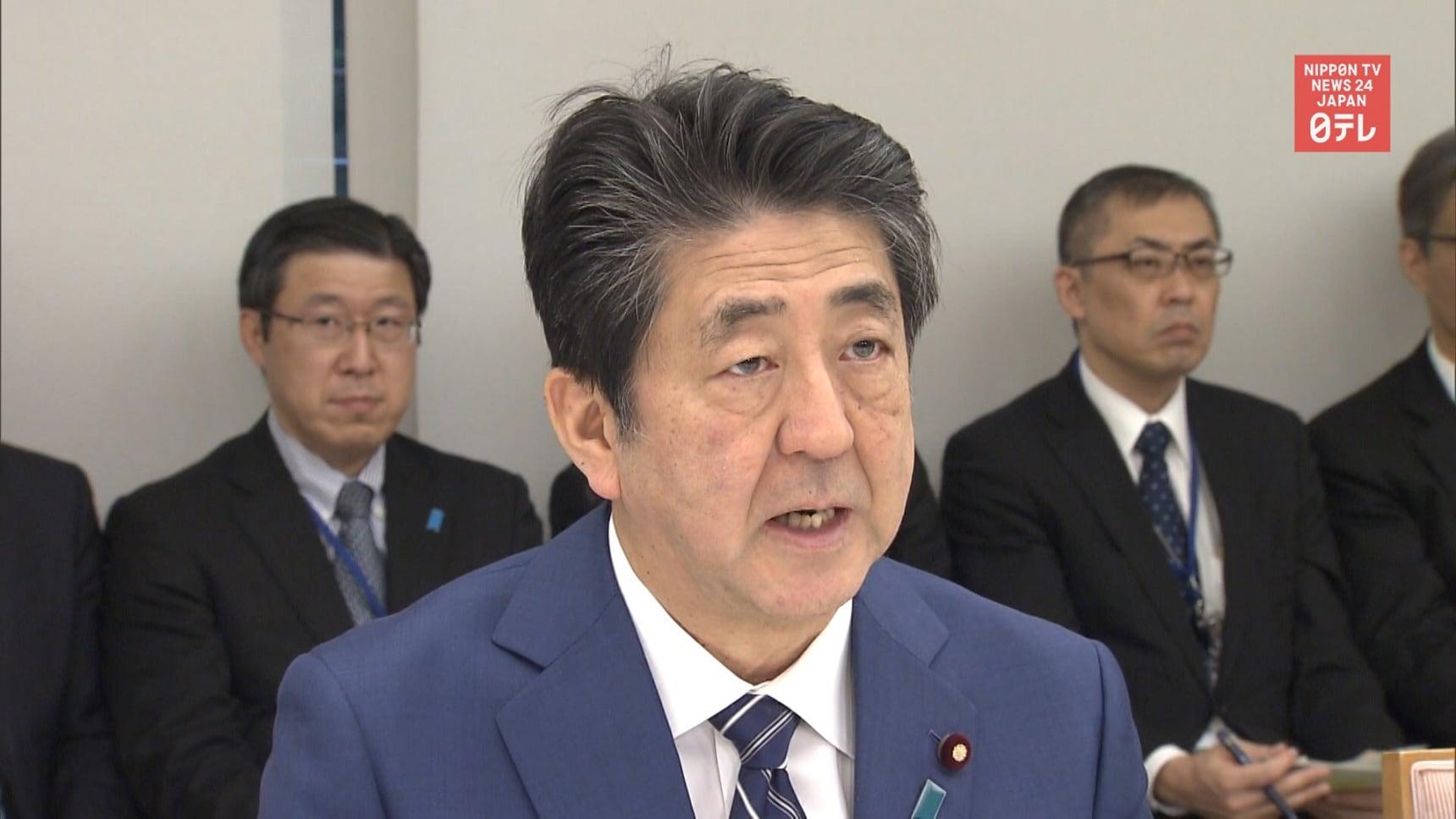 Japan's Government Policy Regarding Corona