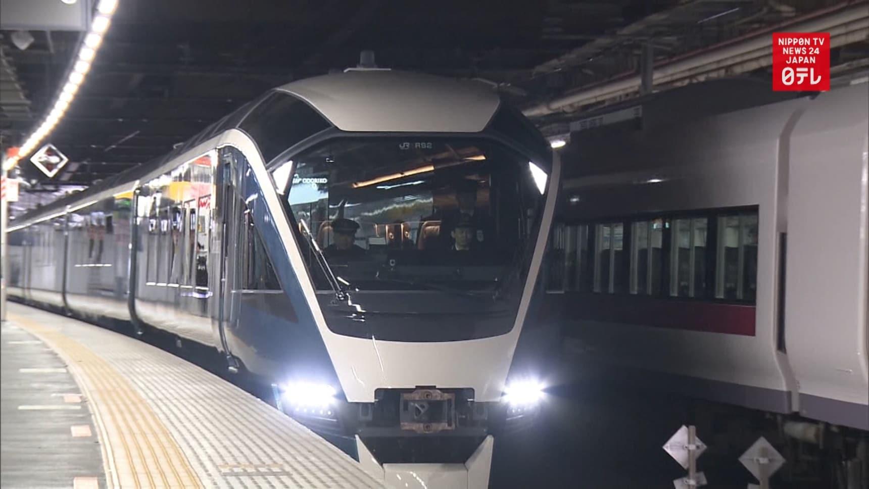 A Luxury Train From Tokyo to Izu
