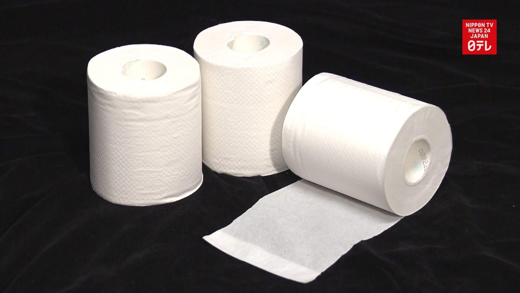 Government: Japan Has Enough Toilet Paper