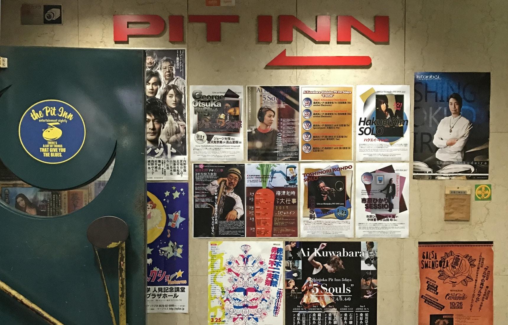 Best Jazz Bars In Tokyo, Japan