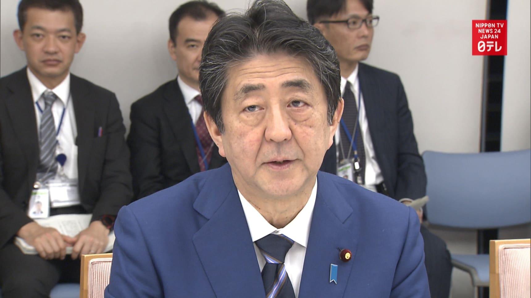 Japan's $2.6 Billion Coronavirus Package Plan