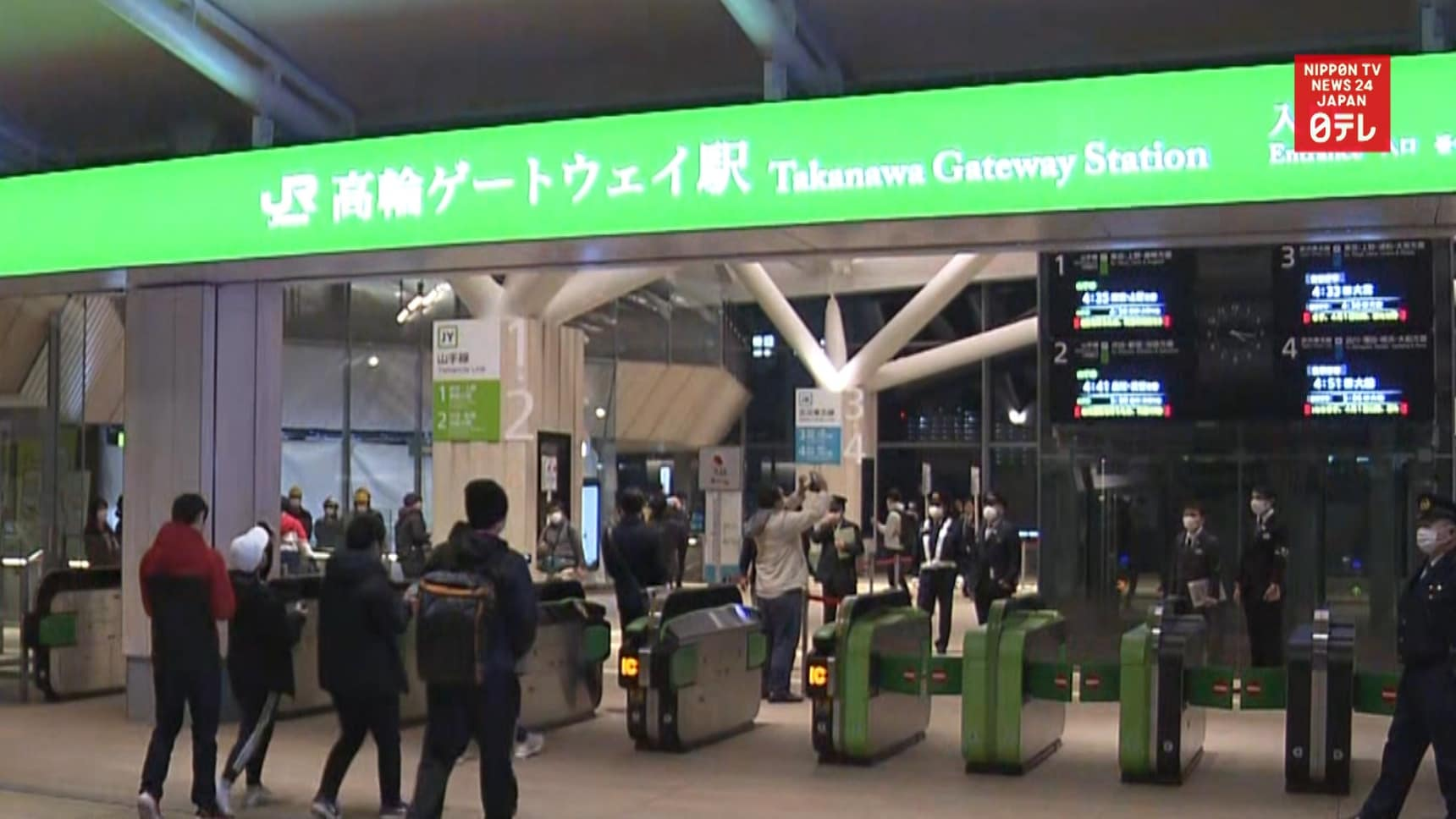 Yamanote Line Has New Station for Olympics