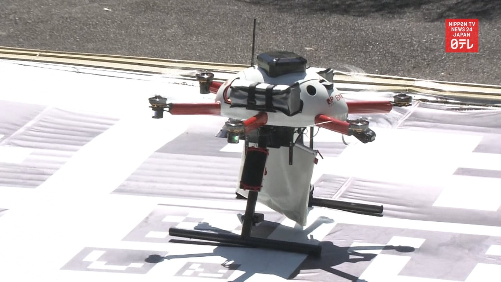 Japan Post Starts Testing Drone Delivery