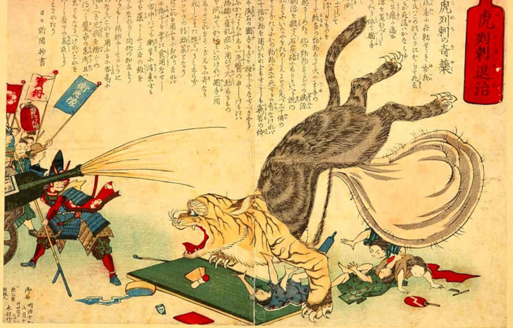 我们如何从日本历史上的传染病流行接受教训?