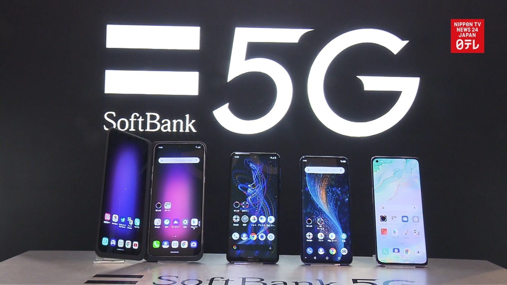 Japan Now Has 5G Network Service