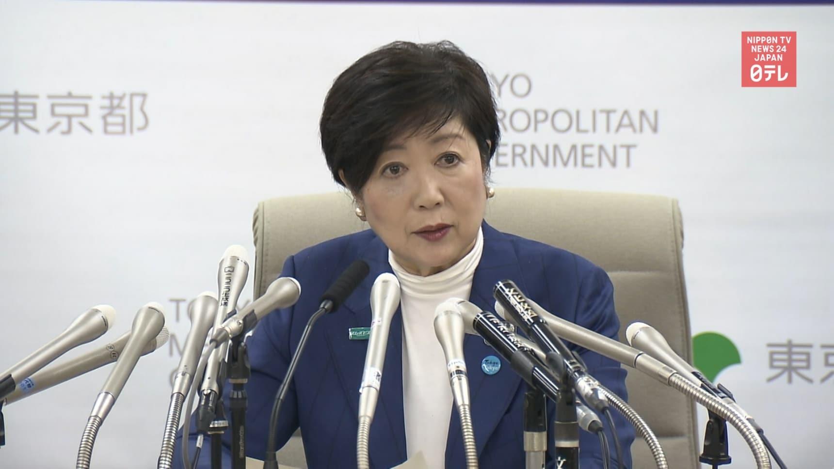 Tokyo Governor Asks for Restraint