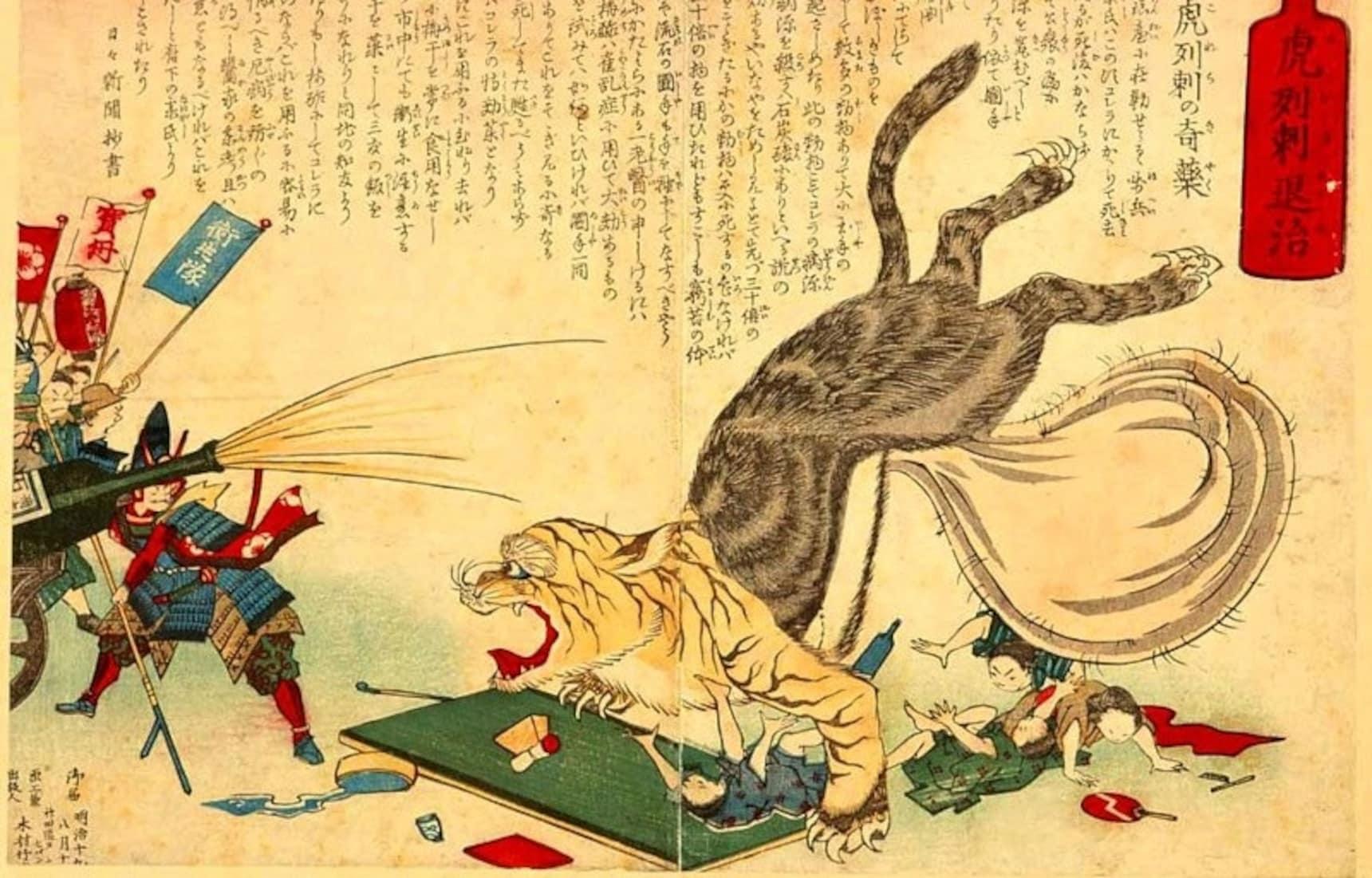 從新冠病毒(COVID-19)看日本史上的流行傳染疾病
