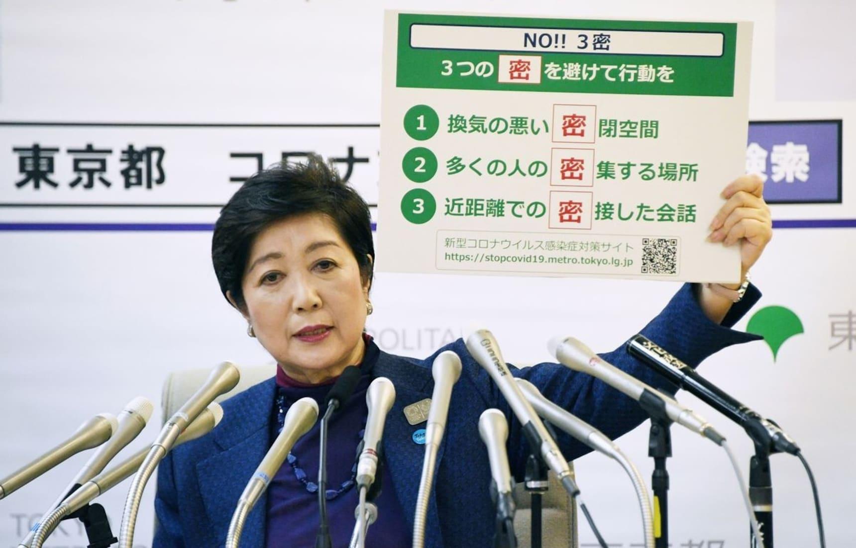 """面对新冠病毒(COVID-19)依然""""一根筋"""",日本人放不下的到底是什么?"""