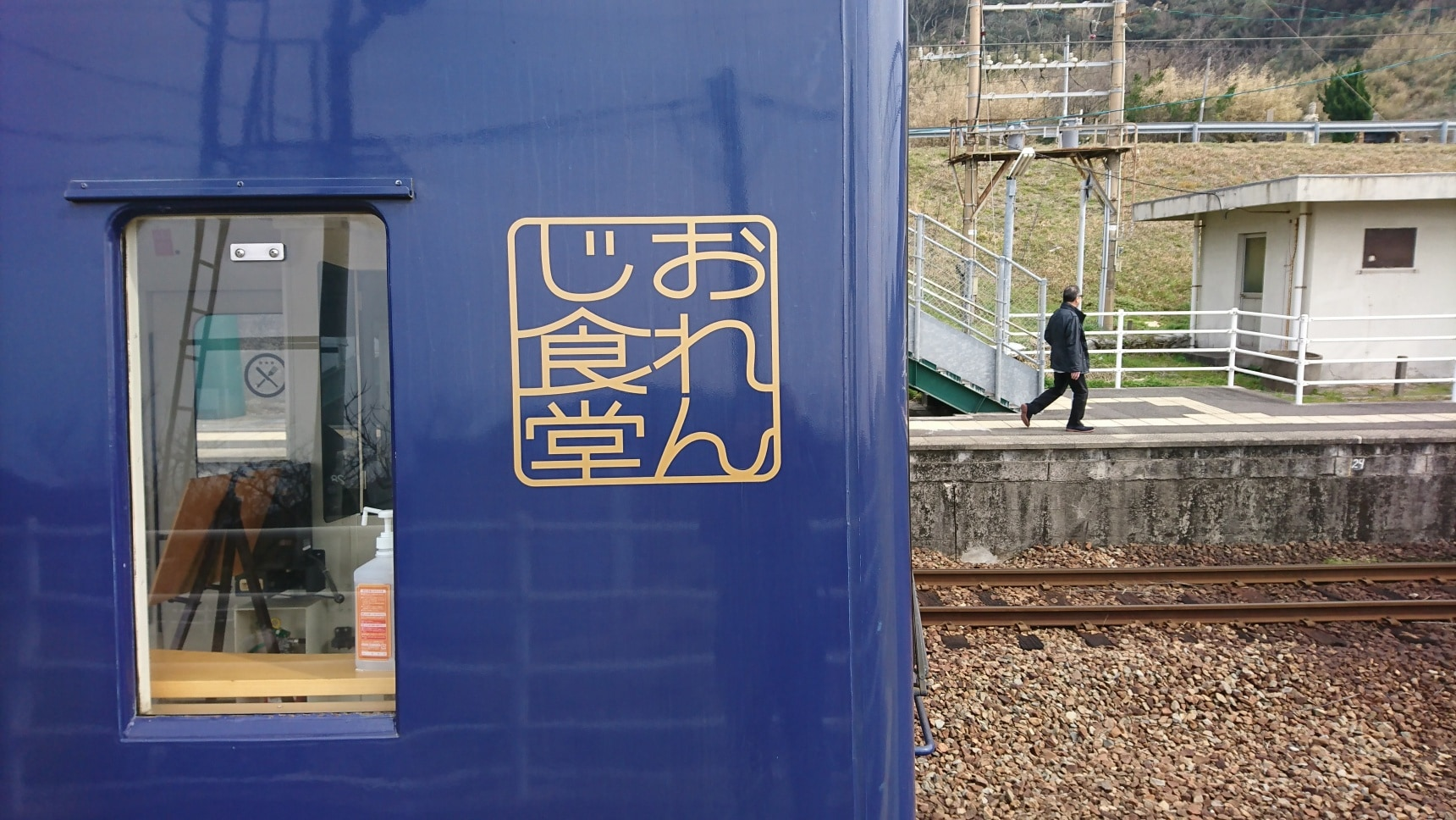 會跑的食堂?從鹿兒島吃到熊本「肥薩鐵道 橙食堂」體驗之旅