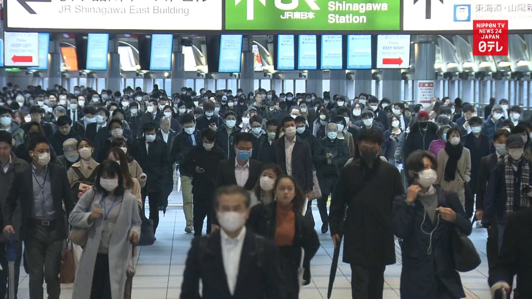 Commuters Still Crowding Tokyo Stations