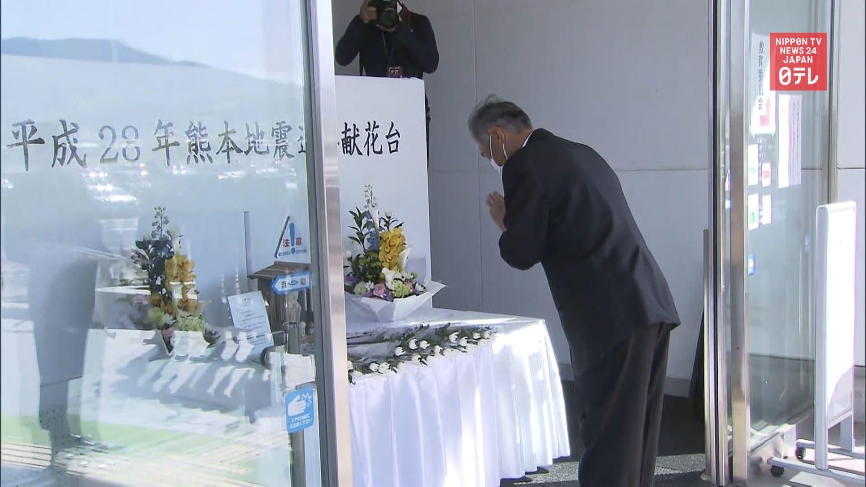 Kumamoto Remembers Quake Victims Amid Pandemic