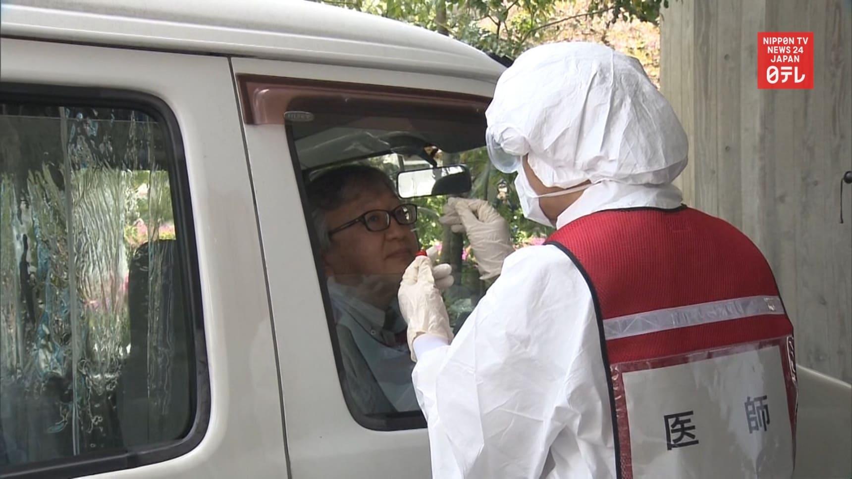 Tokyo Ward Begins Drive-Through COVID Testing