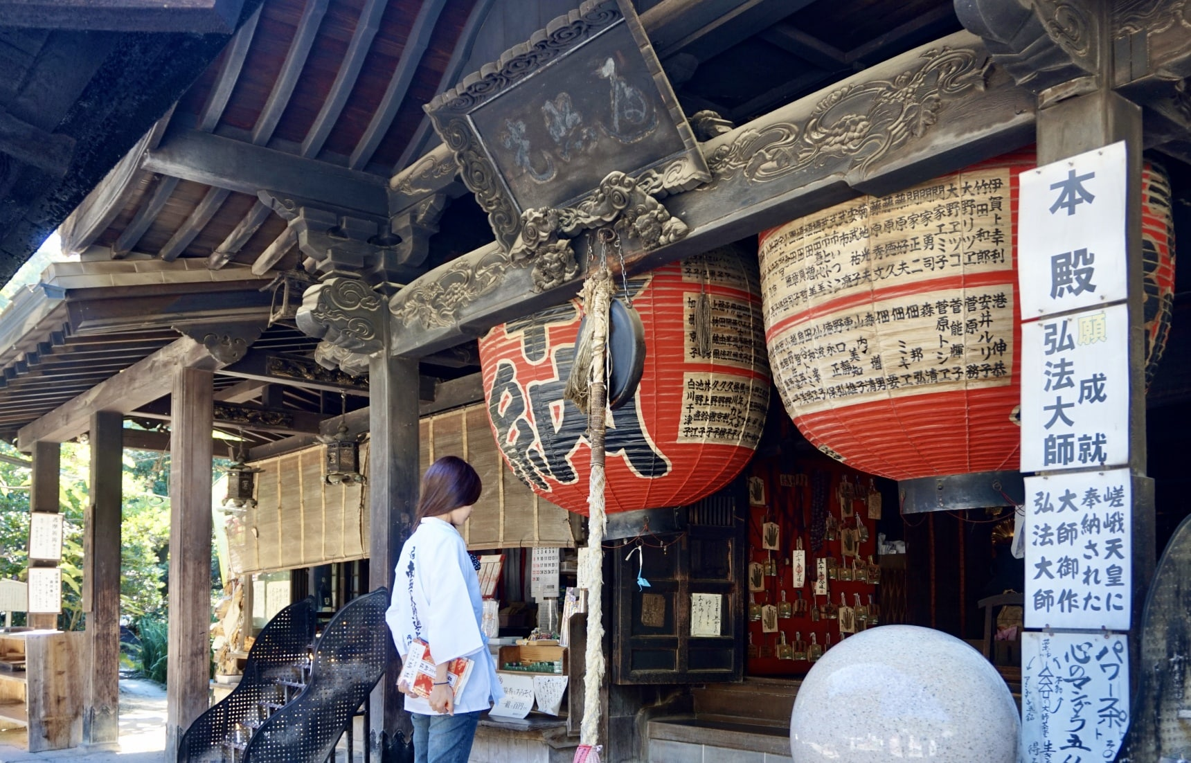 【四國】以千年古剎「石手寺」為修行起點,來愛媛體驗迷你遍路