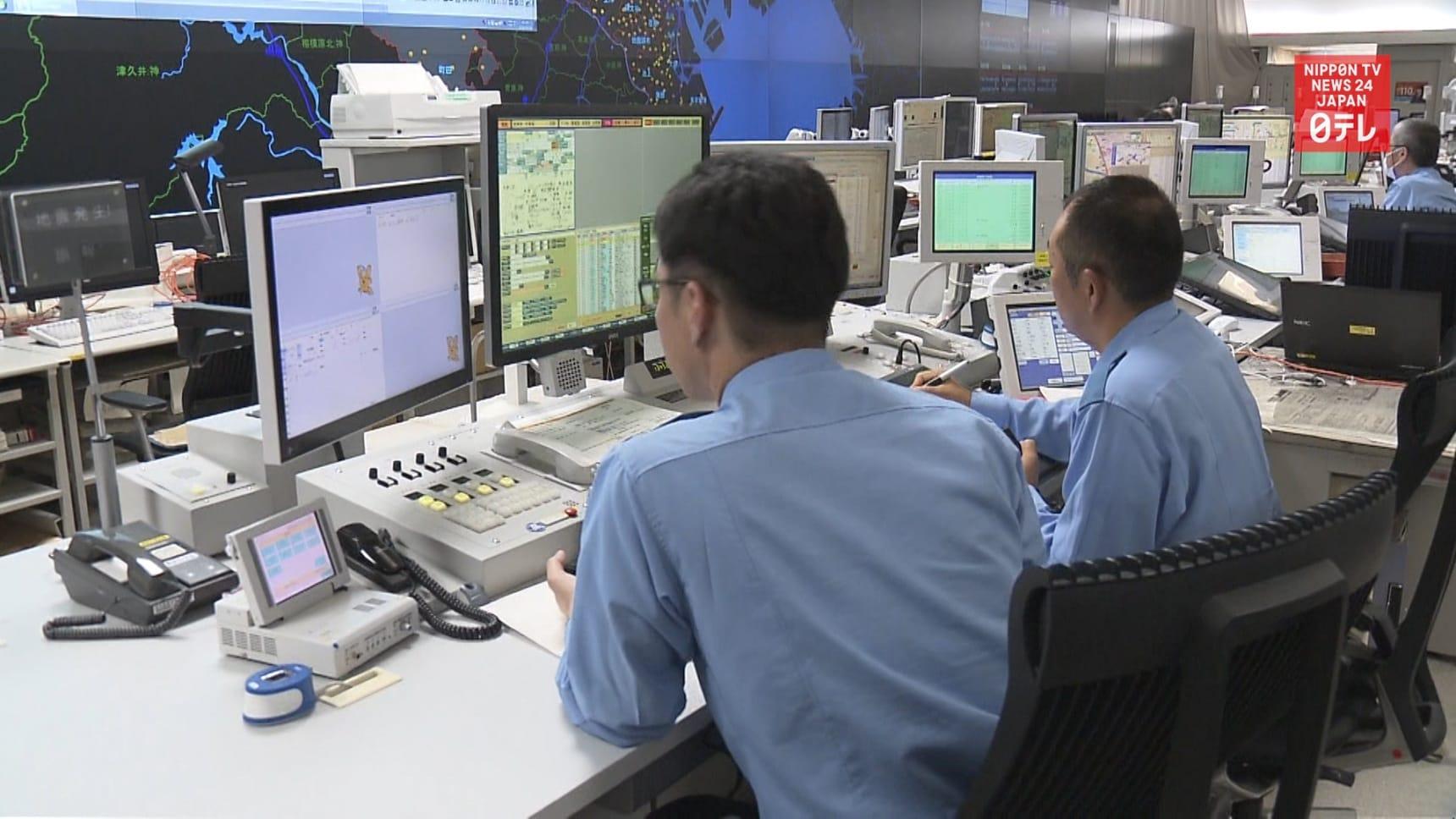 Emergency Calls Spike in Tokyo