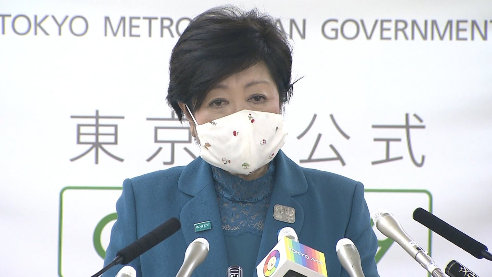 Tokyo Governor Steps Up Stay Home Request
