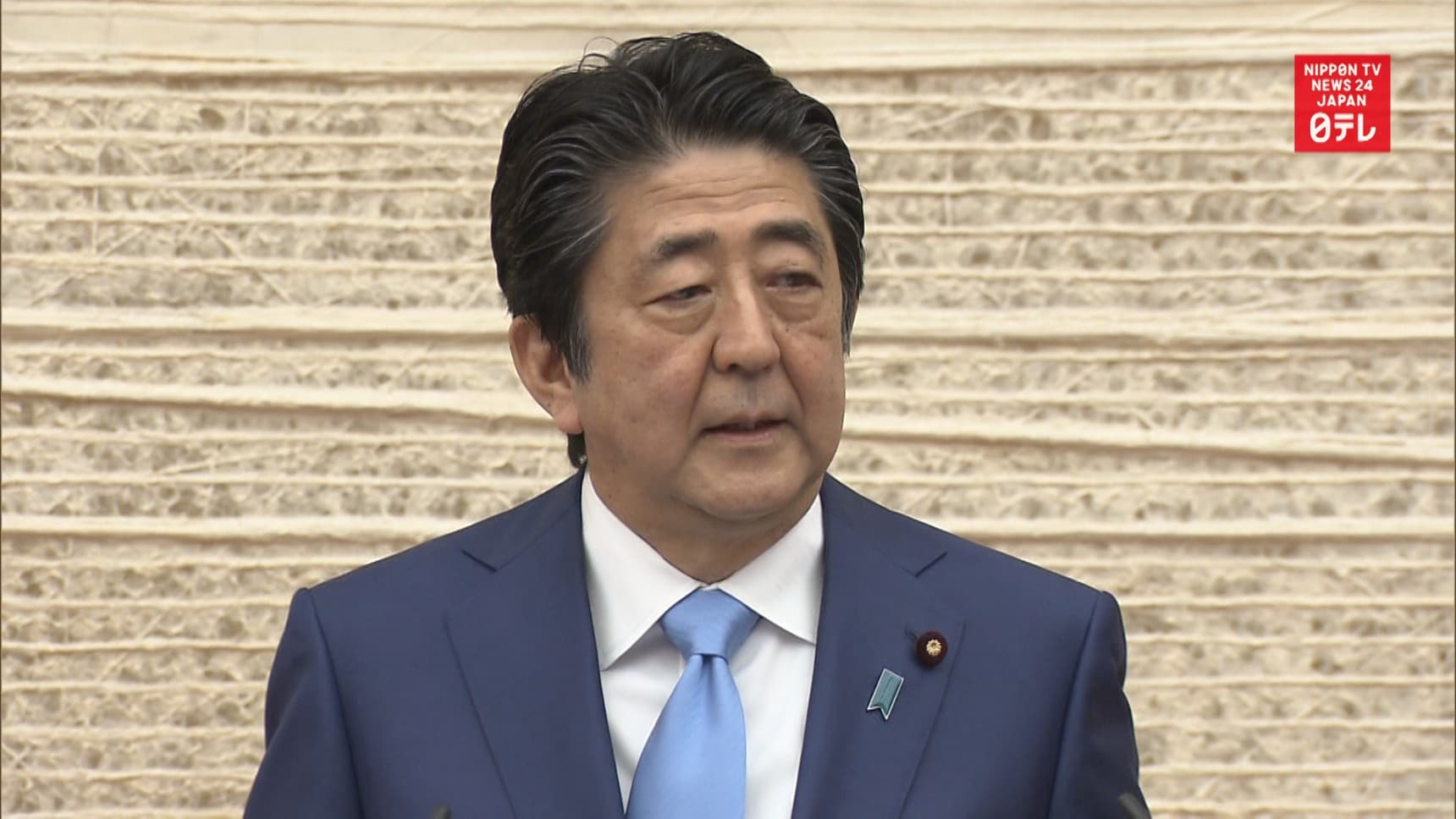 Japan Extends Stay Home Order to May 31