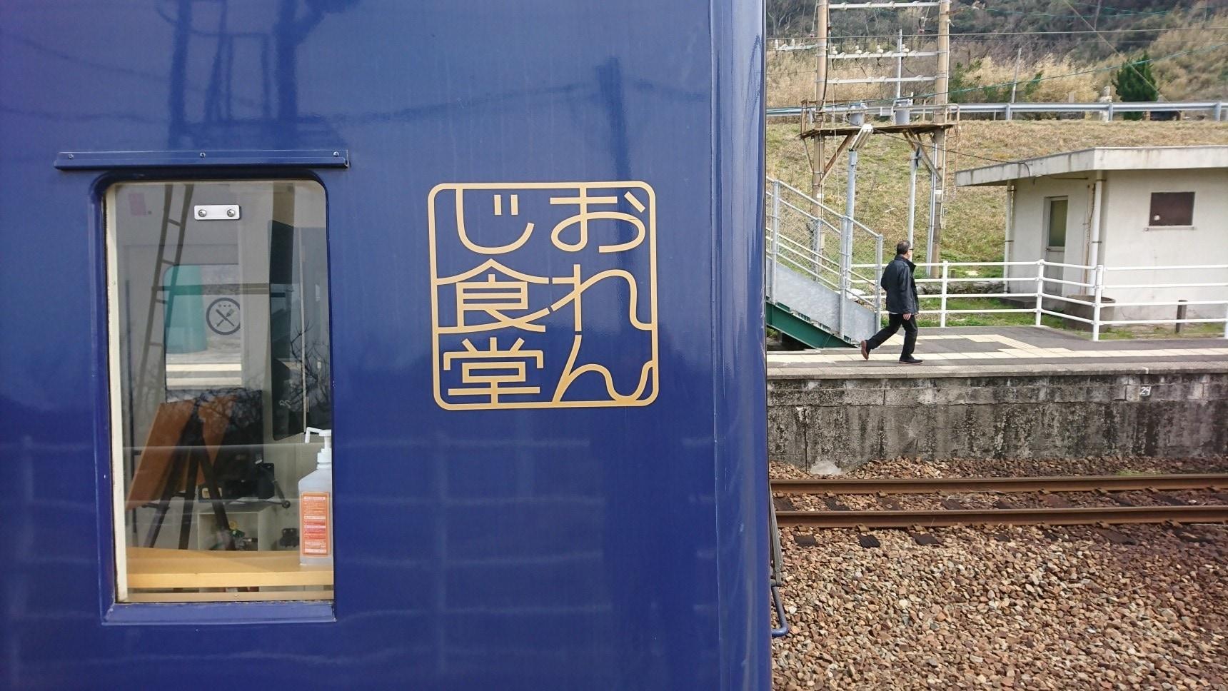 """会跑的食堂?从鹿儿岛一路吃到熊本!快来体验""""肥萨铁道 橙食堂"""""""