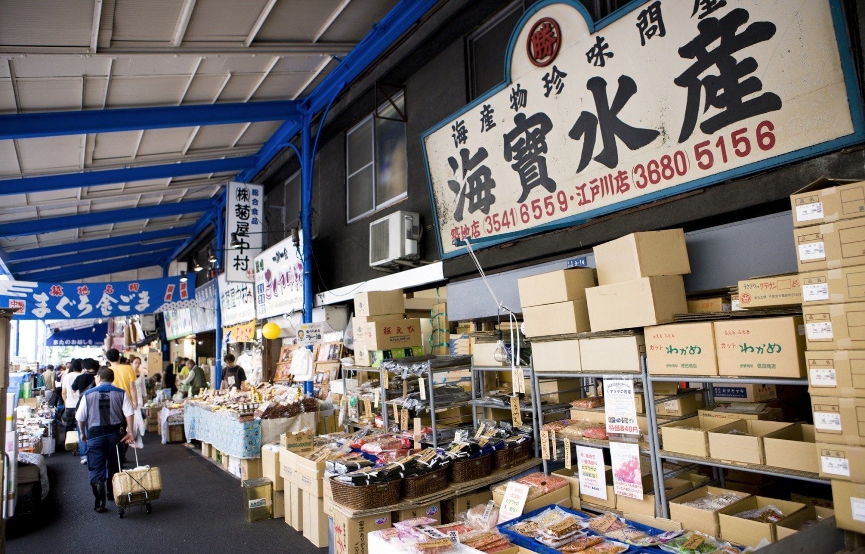 暗號手勢,喊價諜對諜!逛東京豐洲市場前,一定要知道的日本舊築地市場的前世今生