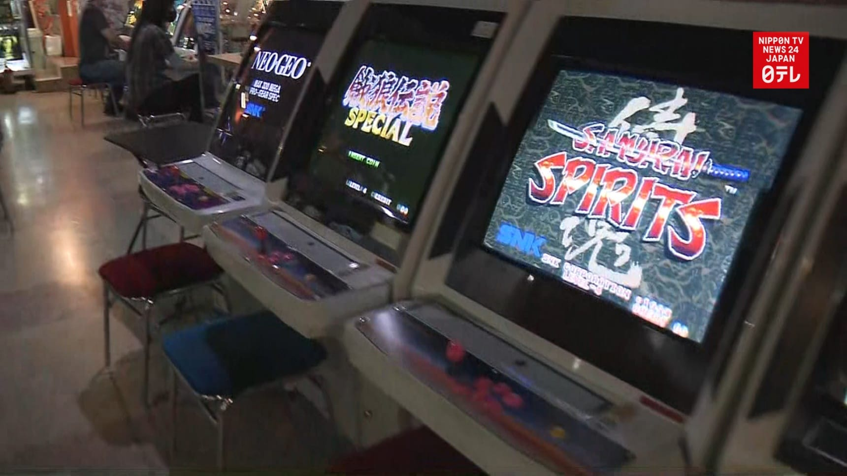 Game Arcades, Karaoke Rooms Reopen in Tokyo