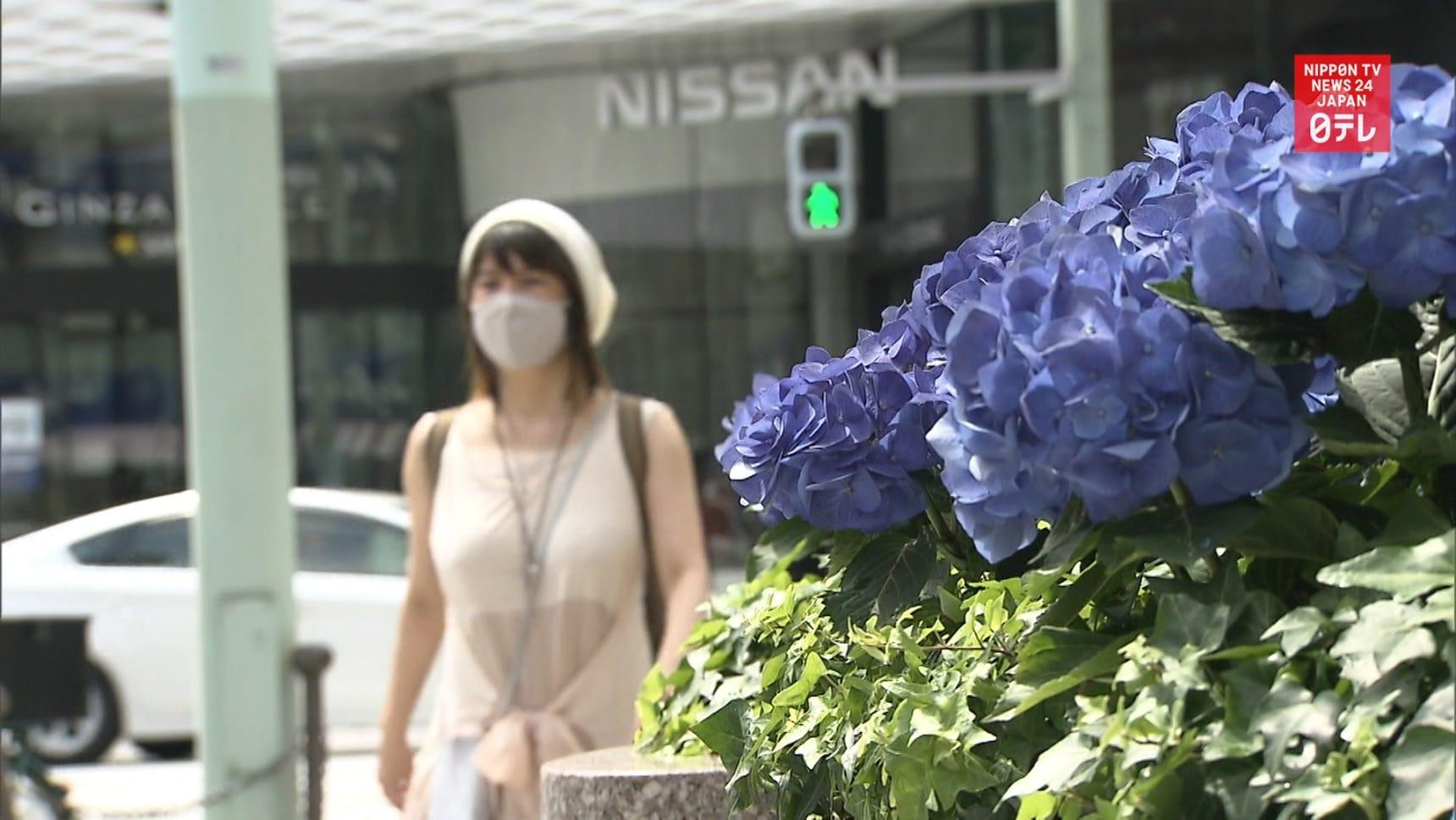 Heat Wave Hits Tokyo