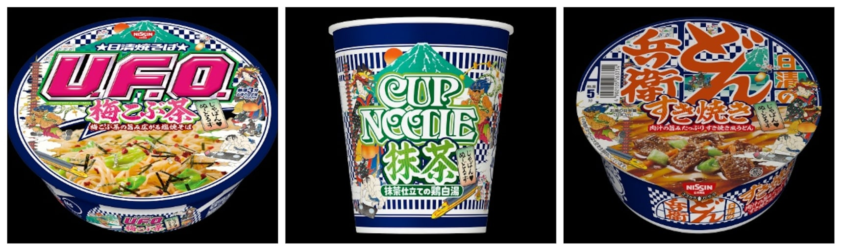 Check Out These Wild New Cup Noodle Flavors