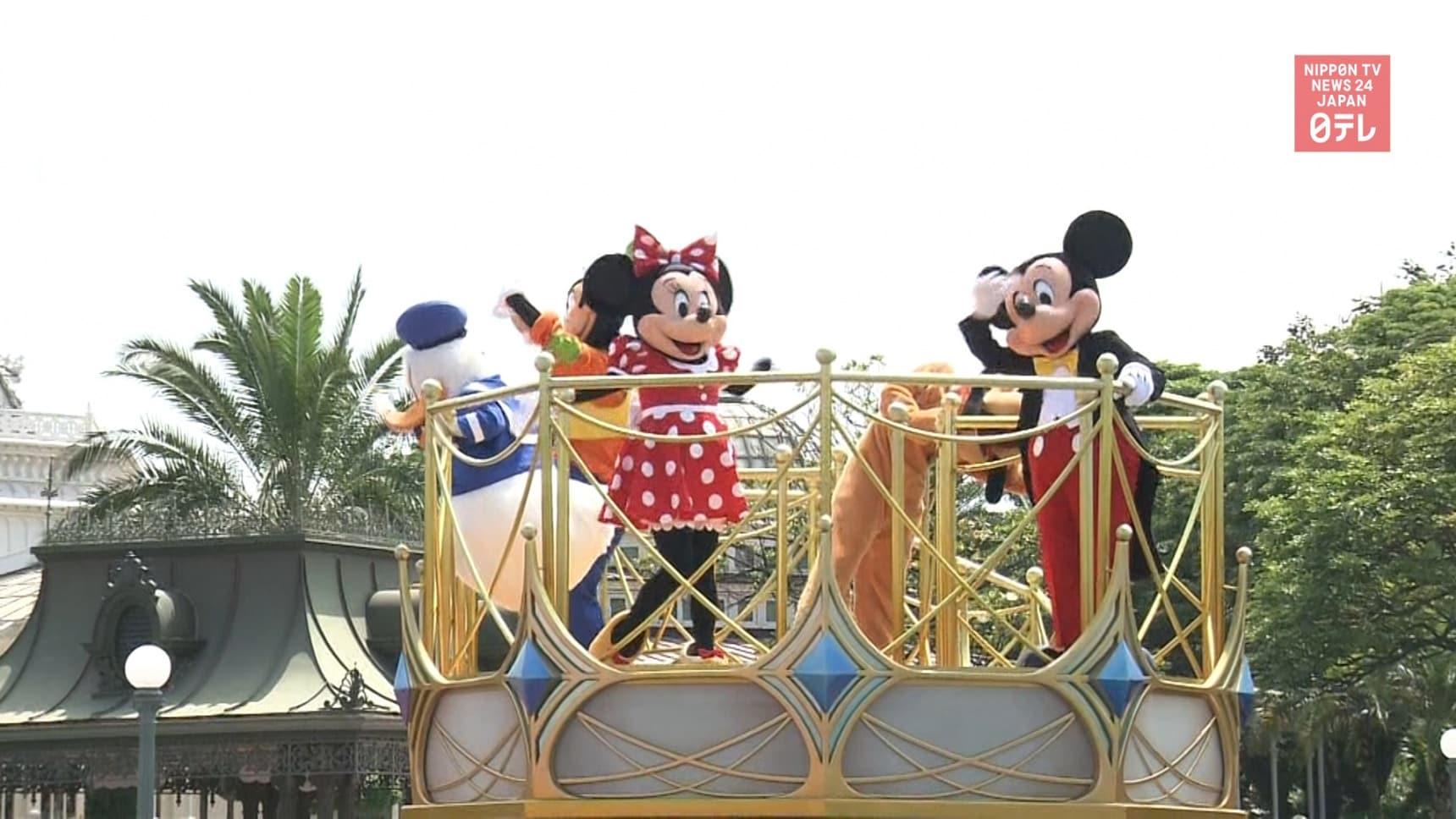 Tokyo Disneyland & DisneySea Reopen