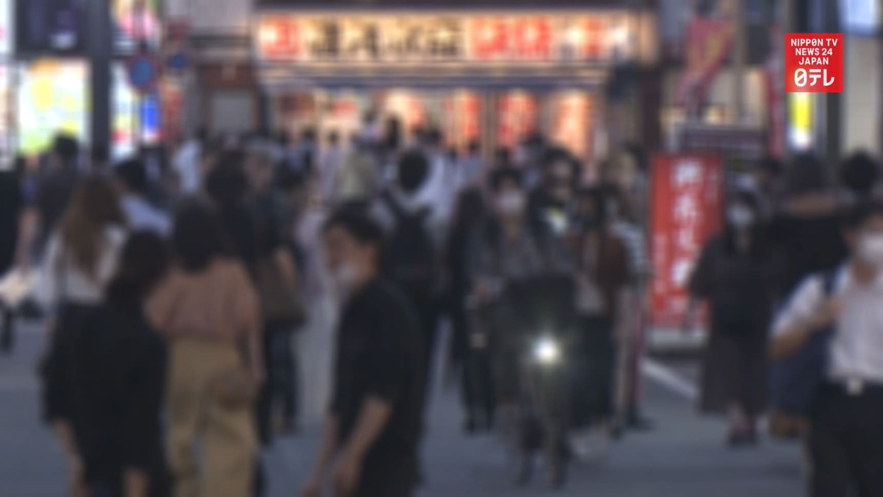 Tokyo Hits Record High for New COVID Cases