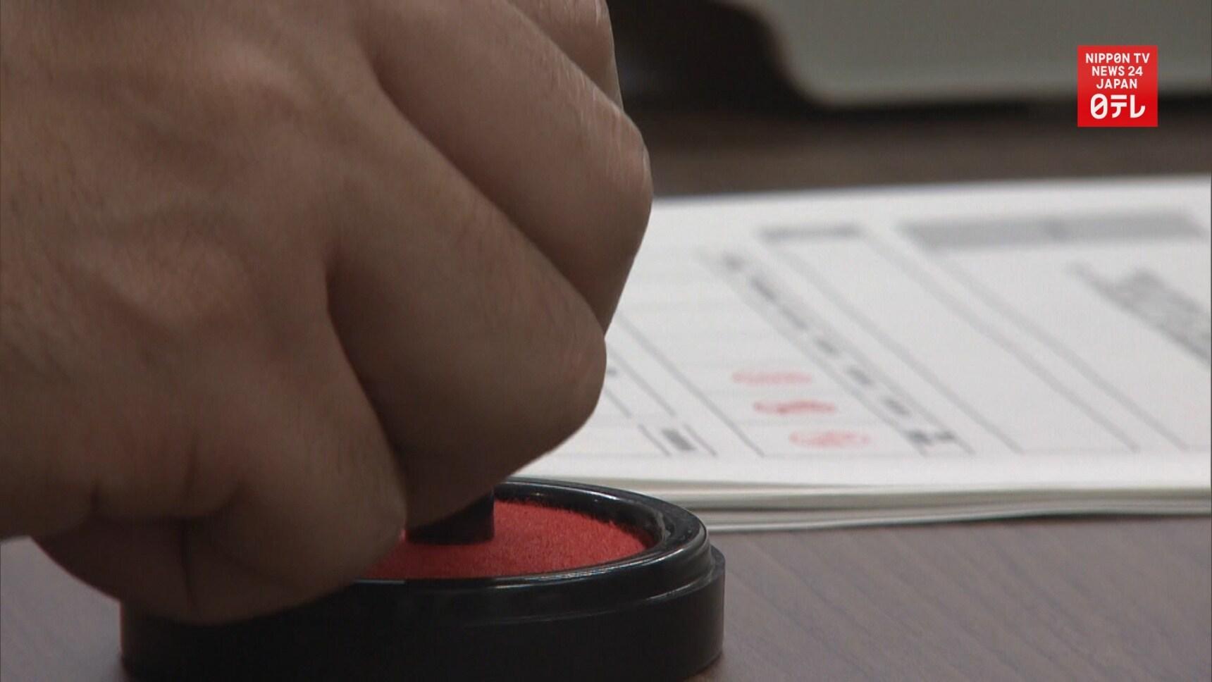 Japan to Abolish Seal-Stamping System
