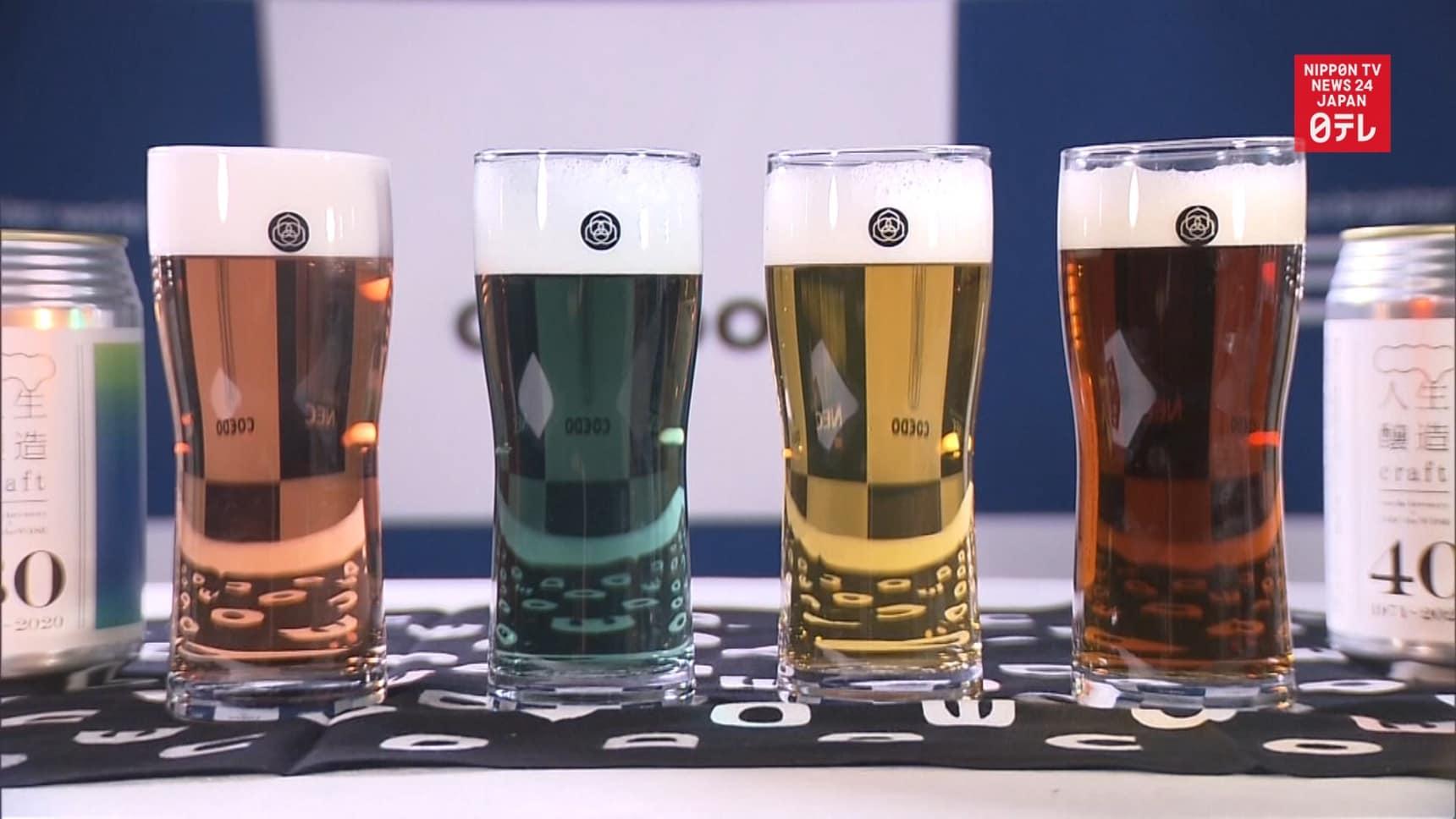 AI Bartender Serving Up Age-Based Craft Beers