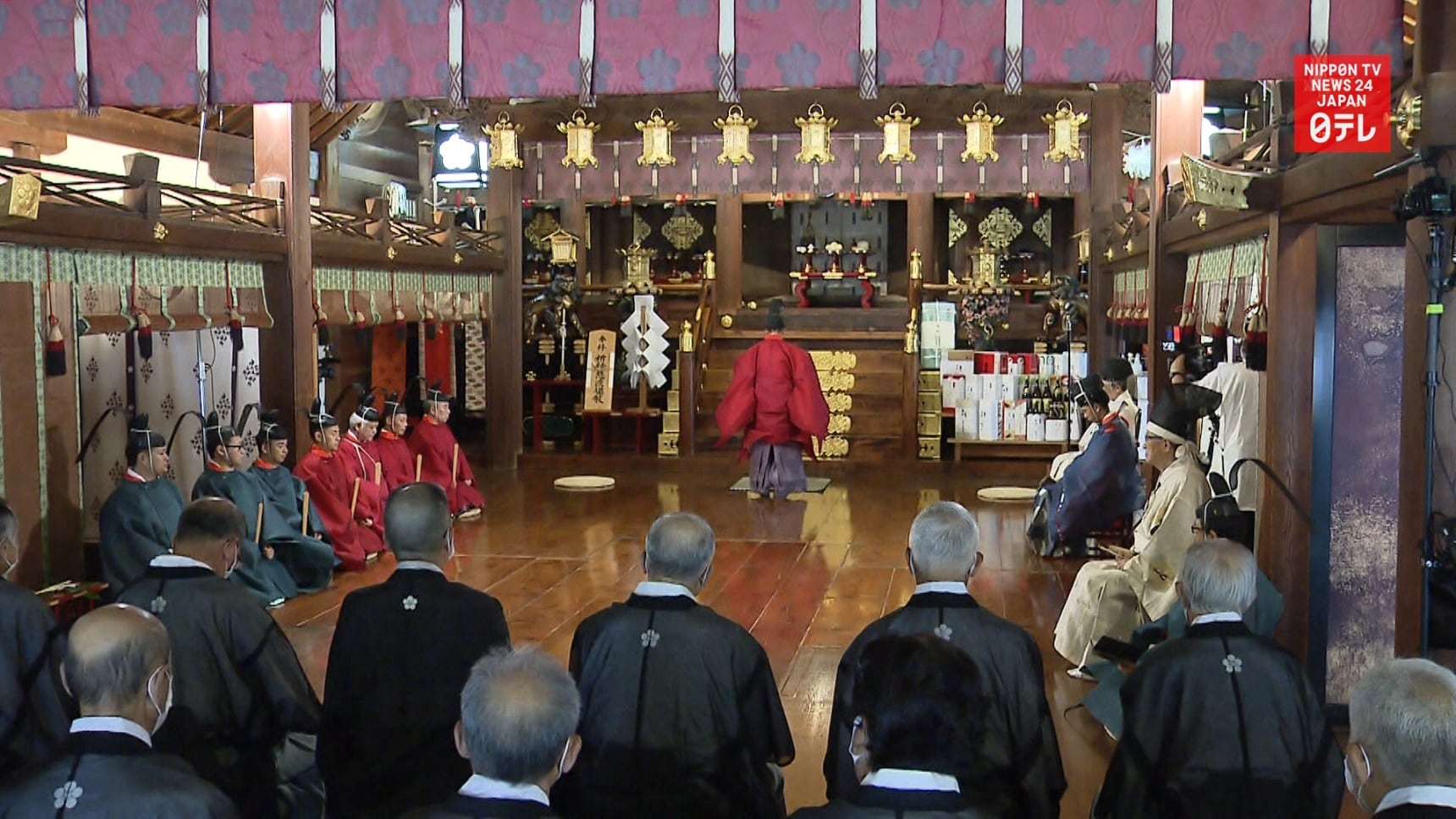 Private Shinto Ritual Streamed to Viewers