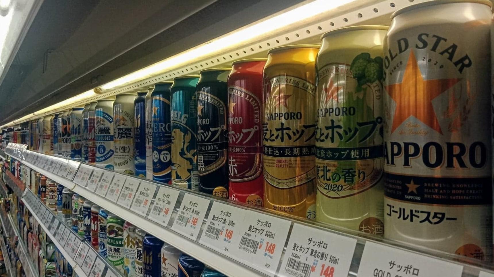 Best Happoshu 'Near Beers' in Japan