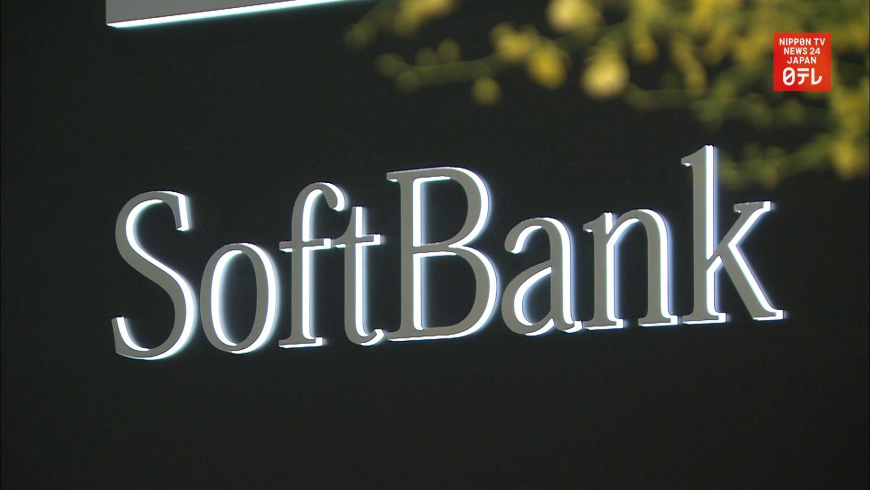 SoftBank Fails to Declare Billions in Income