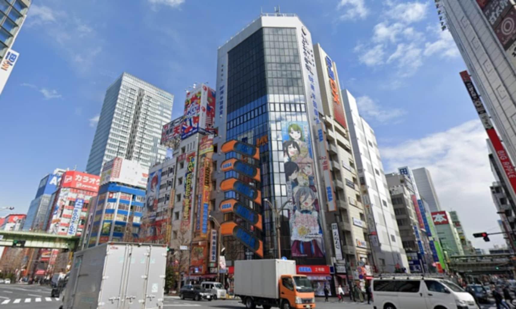 Akihabara Landmark Sega Arcade Closing