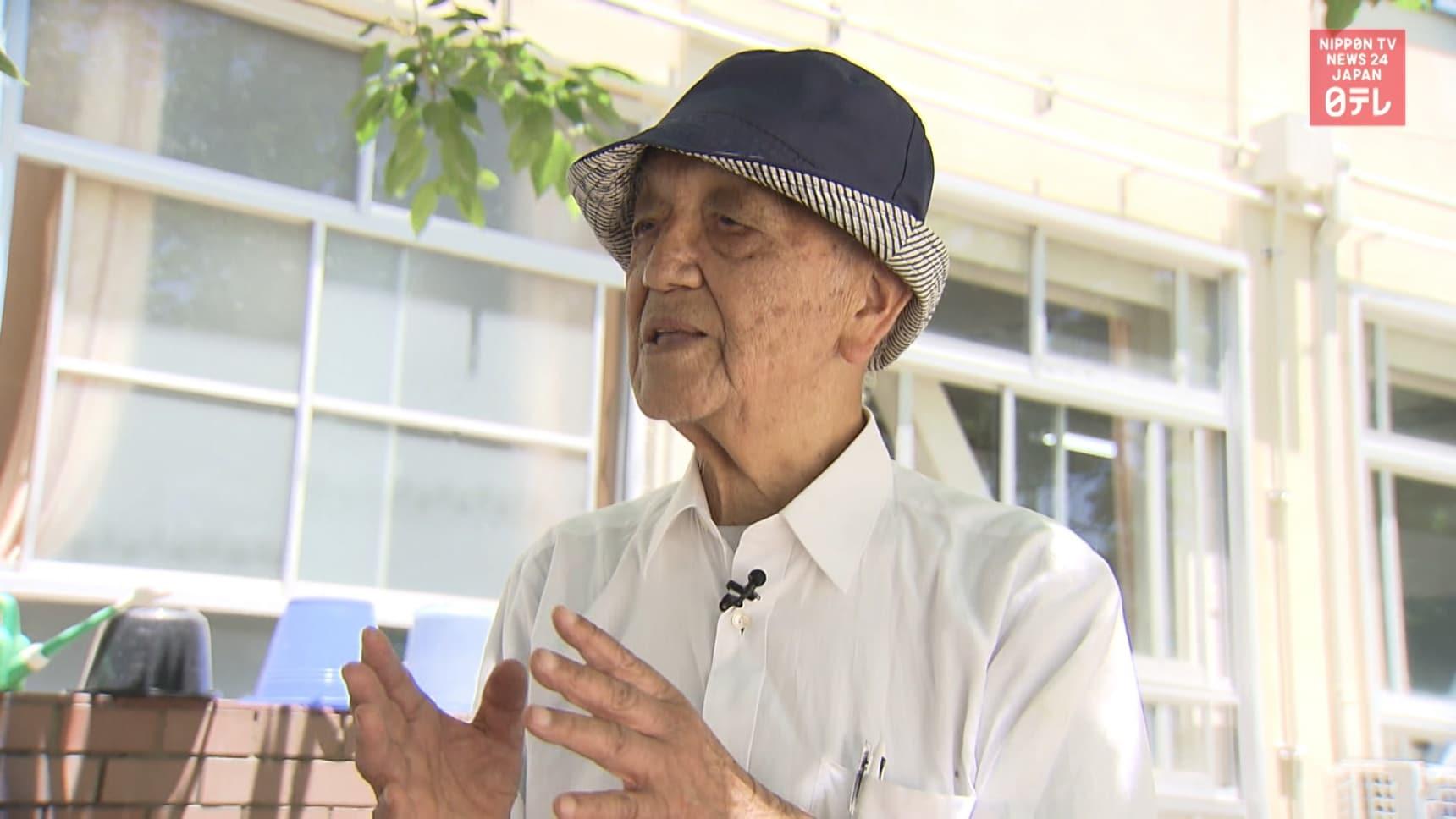 Oldest Storyteller of Nagasaki Atomic Bombing