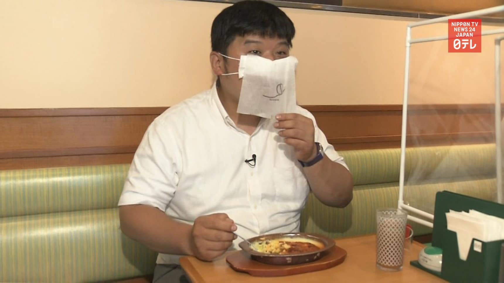 Keep Your Mask On, Even After the Food Arrives