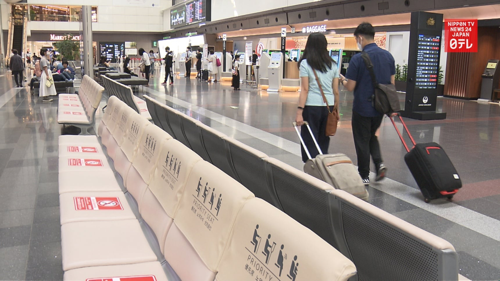 Japan Domestic Air Travel Down 65% in August