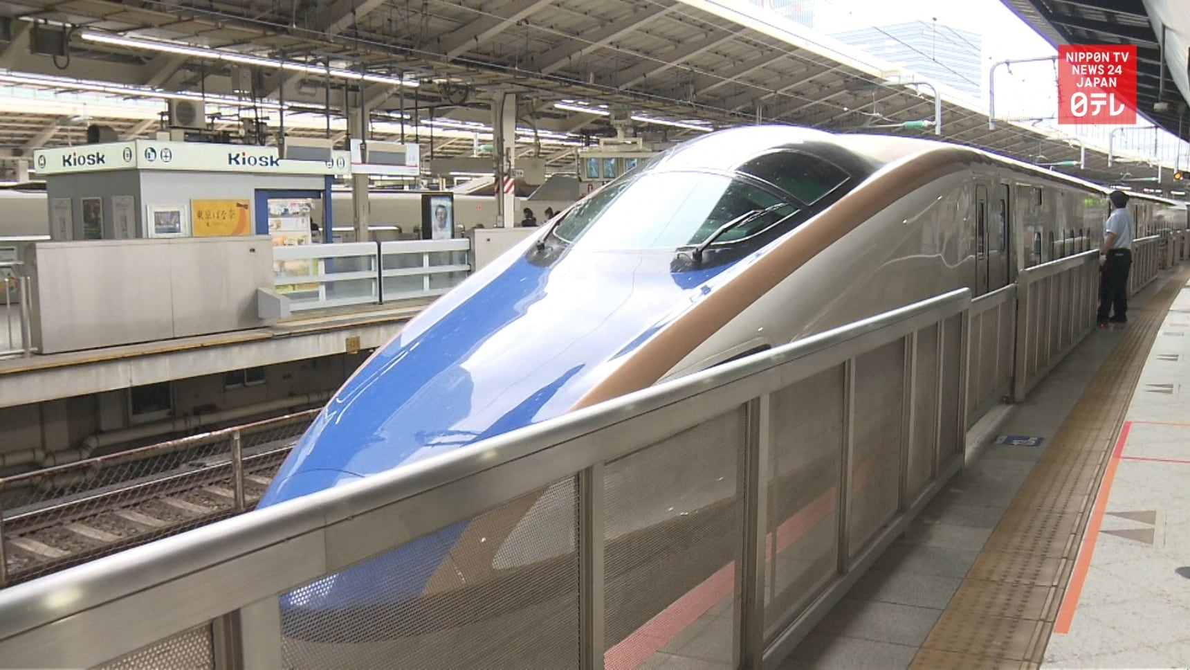 JR Halves Price of Bullet Train Tickets
