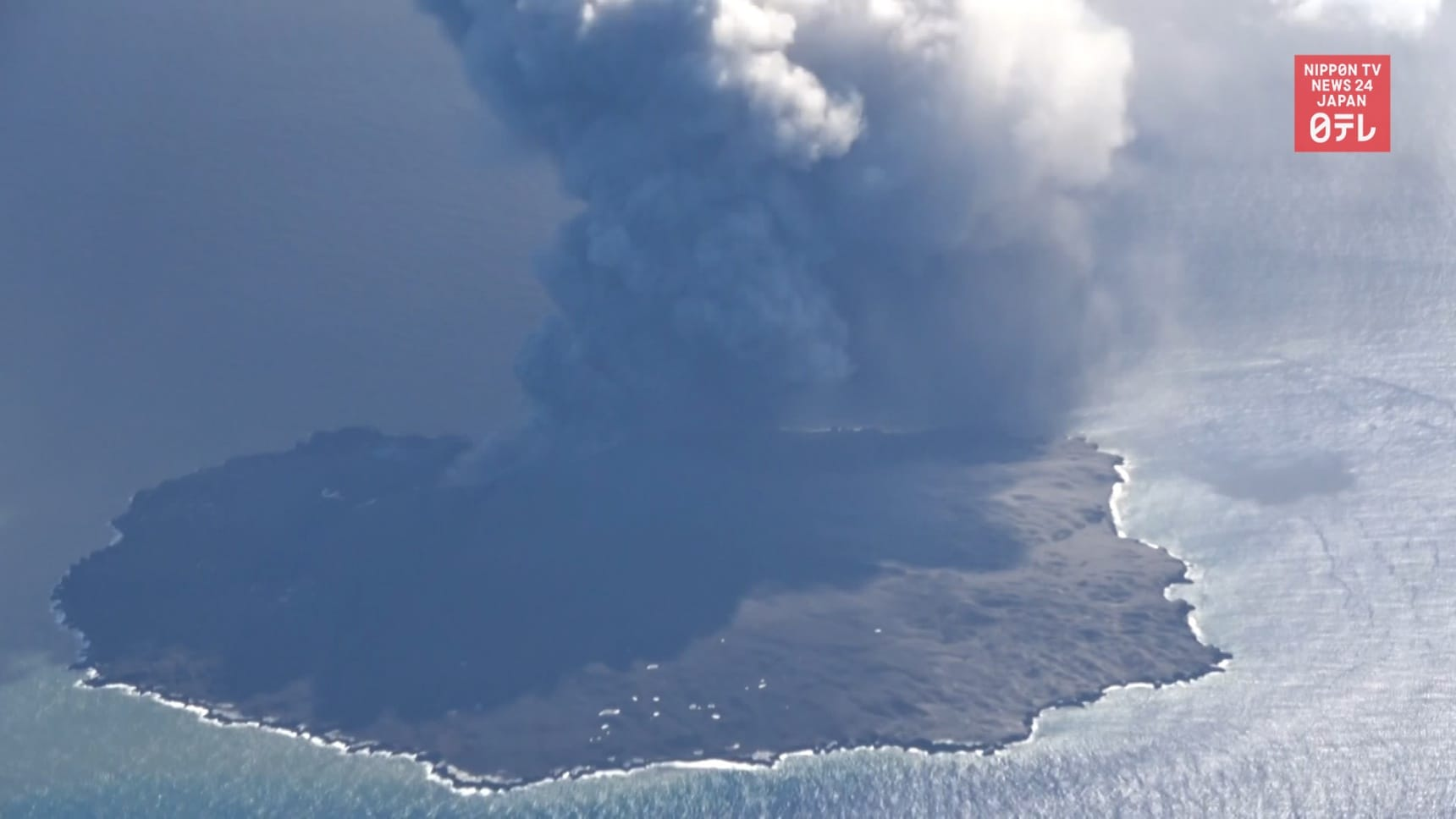 Tokyo Island Emitting High Volume Volcanic Gas