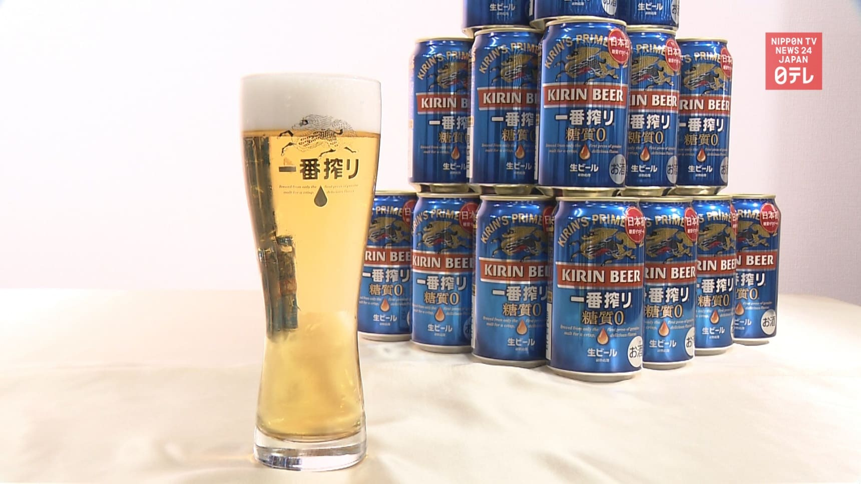 Kirin to Sell Japan's First No-Carb Beer