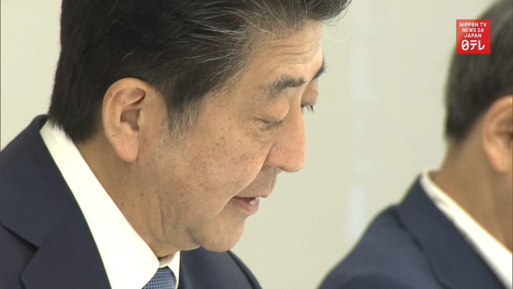 Abe Resigns As PM Over Health
