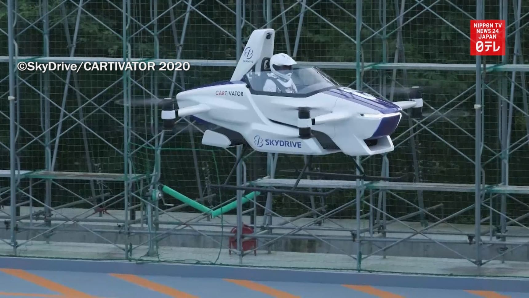 Manned Flying Car Goes on Test Flight