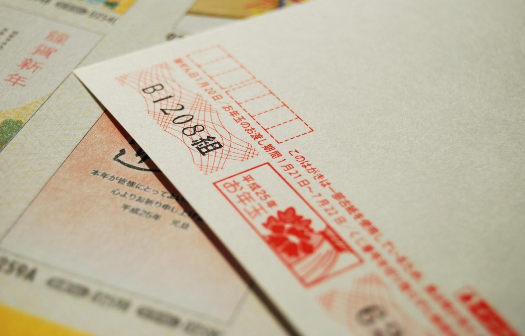 【深度日本】一張薄薄的明信片,滿載情意暖人心