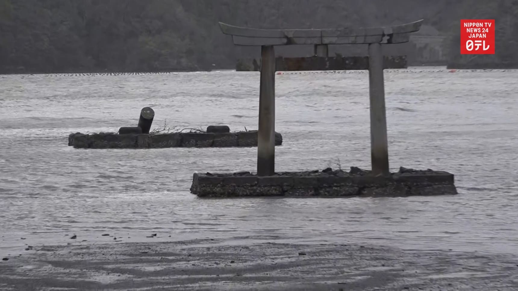 Tsushima Shrine Gate Crumbles in Typhoon