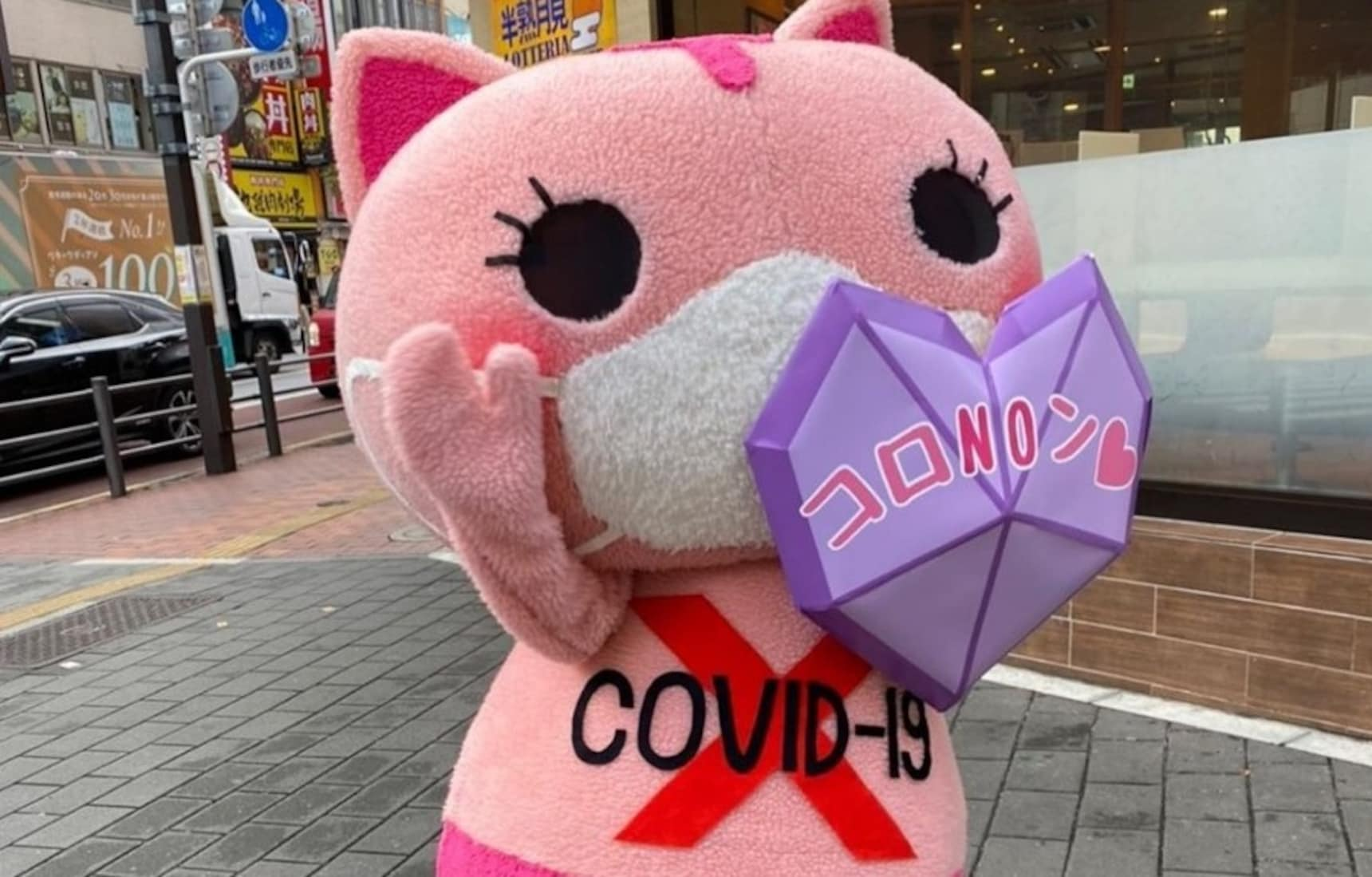 Japan's Cute New Mascot Came to Fight COVID-19