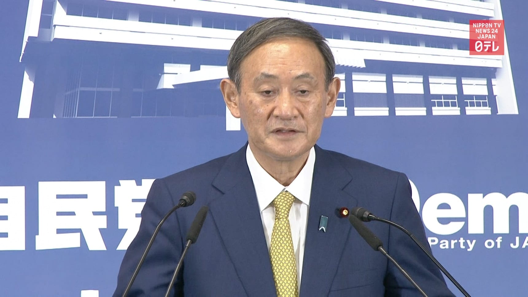 Suga Elected LDP President