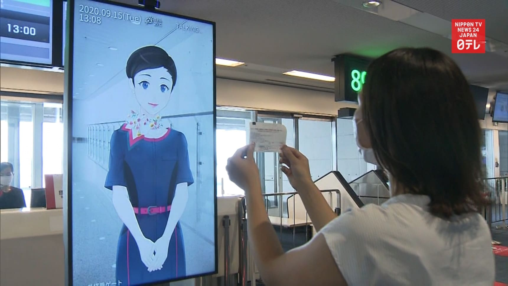 Japan Airlines Testing Remote Customer Service