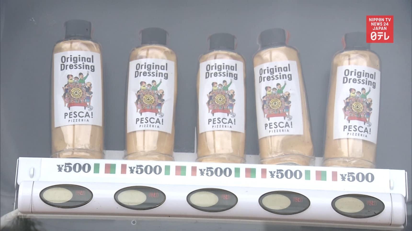 Pandemic Drives Vending Machines Boom in Japan