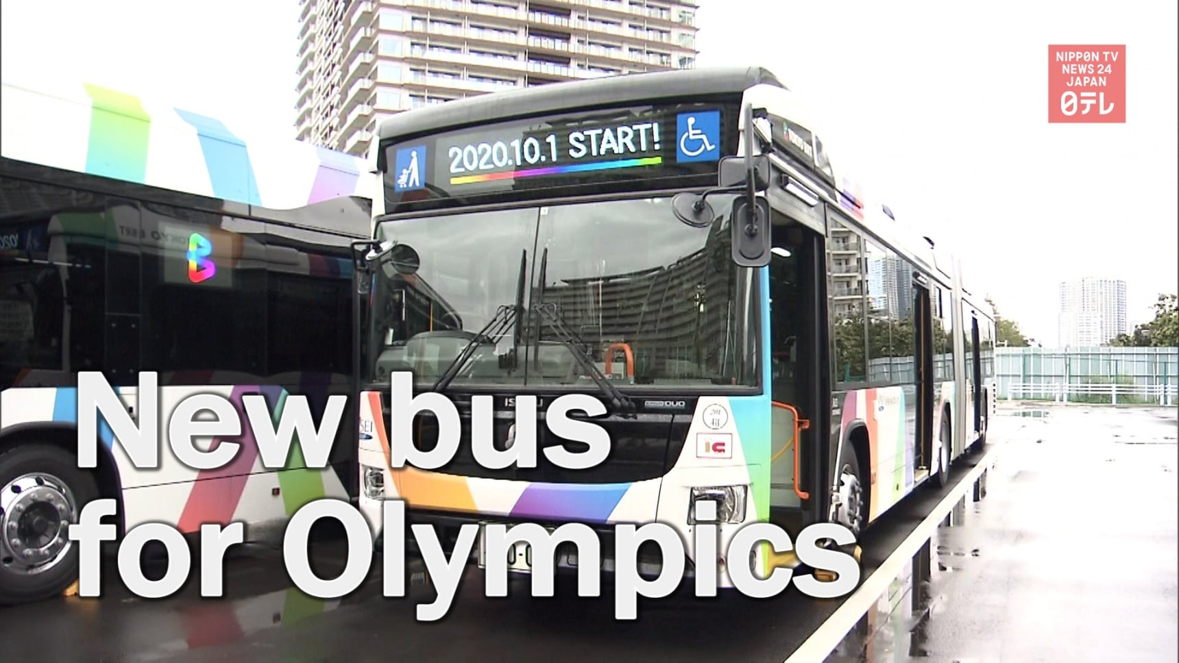 2020 Olympics Bringing New Bus Line to Tokyo