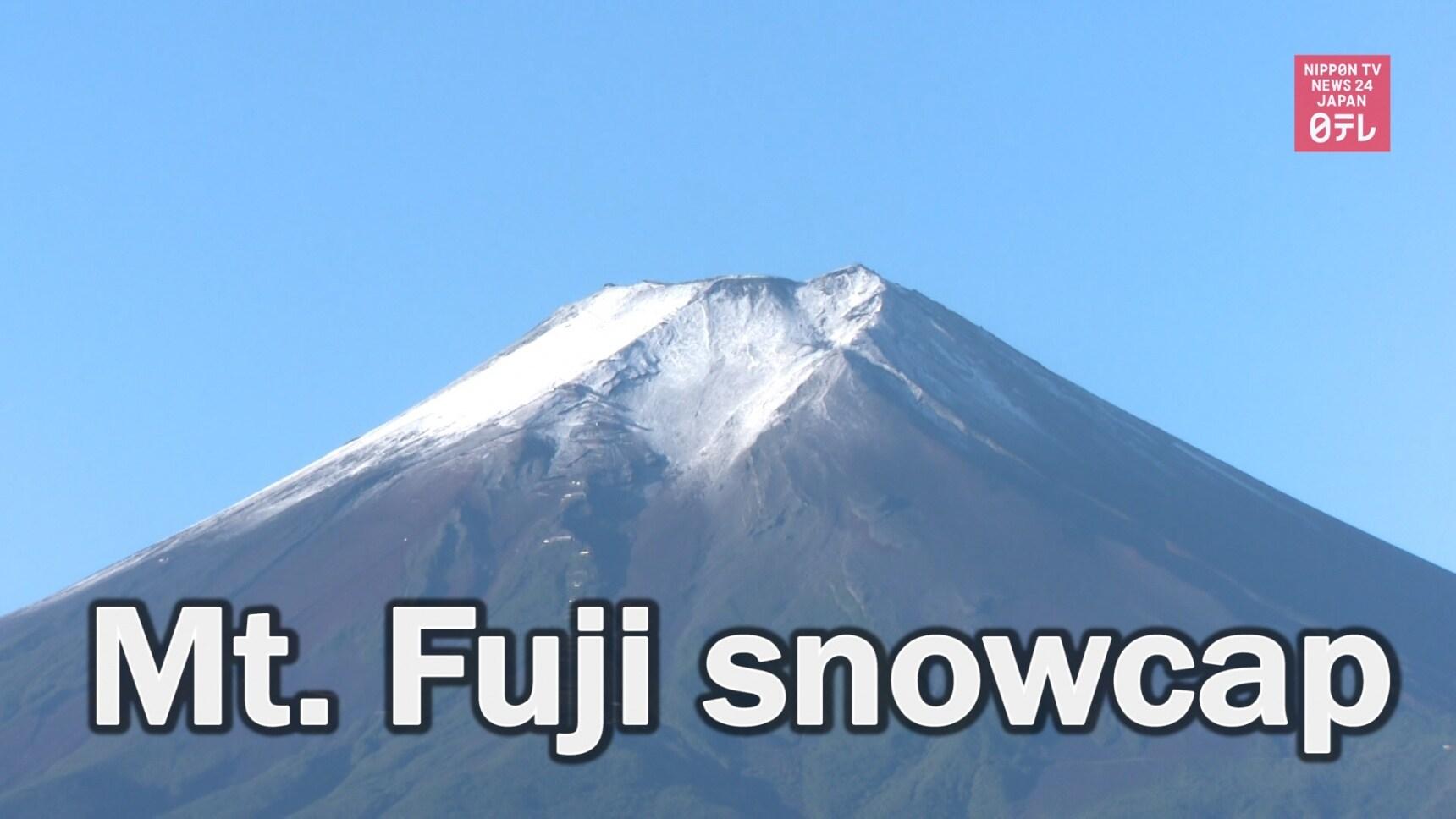 Mt. Fuji Gets First Snowcap