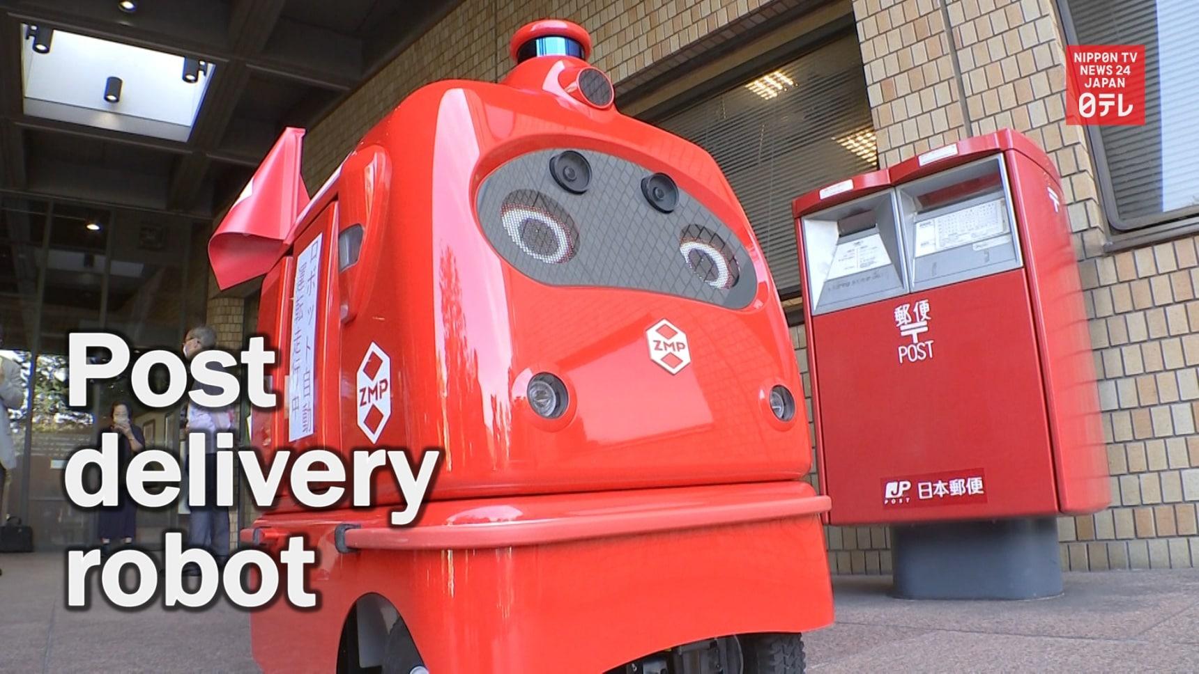 Japan Post Tests Delivery Robots
